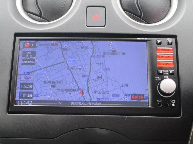 X SDナビ/ワンセグ/Bカメラ/スマートキー/ETC/アイドリングストップ/CD/盗難防止装置/禁煙車/電動式格納ミラー/運転席・助手席エアバック/プライバシーガラス/ABS(8枚目)
