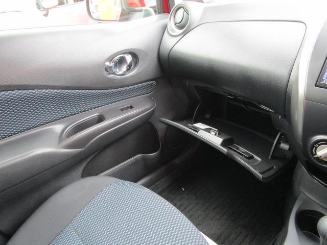 X SDナビ/ワンセグ/Bカメラ/スマートキー/ETC/アイドリングストップ/CD/盗難防止装置/禁煙車/電動式格納ミラー/運転席・助手席エアバック/プライバシーガラス/ABS(16枚目)