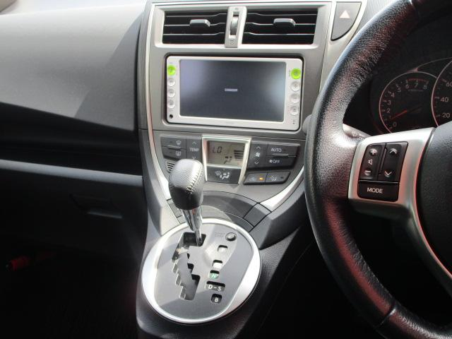 G スマートストップセレクション SDナビ/ワンセグ/Bカメラ/スマートキー/ETC/アイドリングストップ/CD/アルミホイール/オートライト/HID/横滑防止装置/電動式格納ミラー/運転席・助手席エアバック/ABS(13枚目)