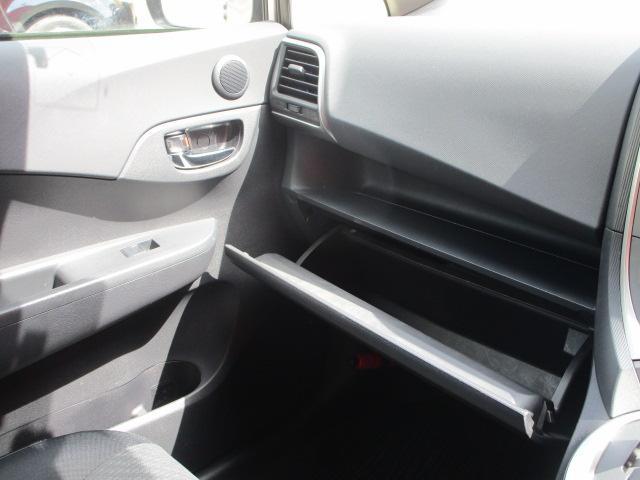 G スマートストップセレクション SDナビ/ワンセグ/Bカメラ/スマートキー/ETC/アイドリングストップ/CD/アルミホイール/オートライト/HID/横滑防止装置/電動式格納ミラー/運転席・助手席エアバック/ABS(16枚目)
