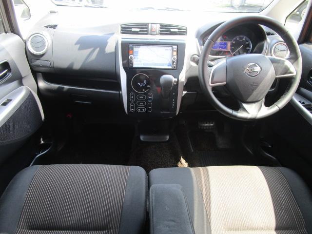 ハイウェイスター X SDナビ/フルセグ/スマートキー/ETC/盗難防止装置/HID/Bluetooth/DVD/アイドリングストップ/禁煙車/ベンチシート/CD/アルミホイール/電動式格納ミラー/エアバック/ABS(6枚目)