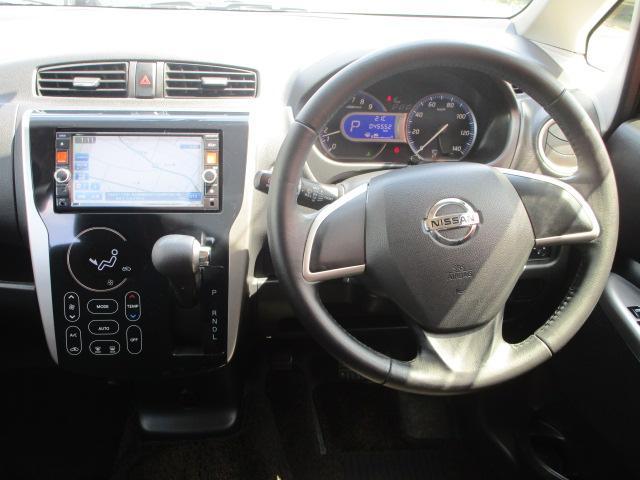 ハイウェイスター X SDナビ/フルセグ/スマートキー/ETC/盗難防止装置/HID/Bluetooth/DVD/アイドリングストップ/禁煙車/ベンチシート/CD/アルミホイール/電動式格納ミラー/エアバック/ABS(7枚目)
