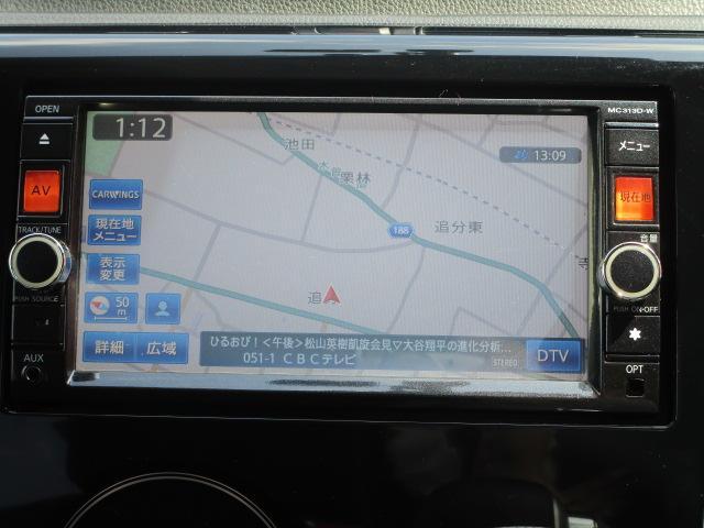 ハイウェイスター X SDナビ/フルセグ/スマートキー/ETC/盗難防止装置/HID/Bluetooth/DVD/アイドリングストップ/禁煙車/ベンチシート/CD/アルミホイール/電動式格納ミラー/エアバック/ABS(8枚目)