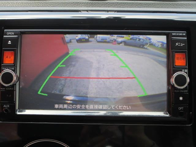 ハイウェイスター X SDナビ/フルセグ/スマートキー/ETC/盗難防止装置/HID/Bluetooth/DVD/アイドリングストップ/禁煙車/ベンチシート/CD/アルミホイール/電動式格納ミラー/エアバック/ABS(9枚目)