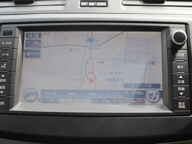 15Sナビエディション HDDナビ/ワンセグ/Bカメラ/スマートキー/ETC/盗難防止装置/Bluetooth/アルミホイール/オートライト/車輌取扱説明書/保証書/運転席・助手席エアバック/電動式格納ミラー(8枚目)