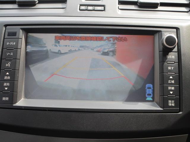 15Sナビエディション HDDナビ/ワンセグ/Bカメラ/スマートキー/ETC/盗難防止装置/Bluetooth/アルミホイール/オートライト/車輌取扱説明書/保証書/運転席・助手席エアバック/電動式格納ミラー(9枚目)