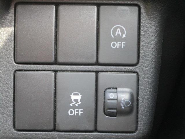 L メモリーナビ/キーレス/ETC/アイドリングストップ/CD/Bluetooth/ABS/シートヒーター/横滑防止装置/盗難防止装置/運転席・助手席エアバック/車輌取扱説明書/保証書(12枚目)