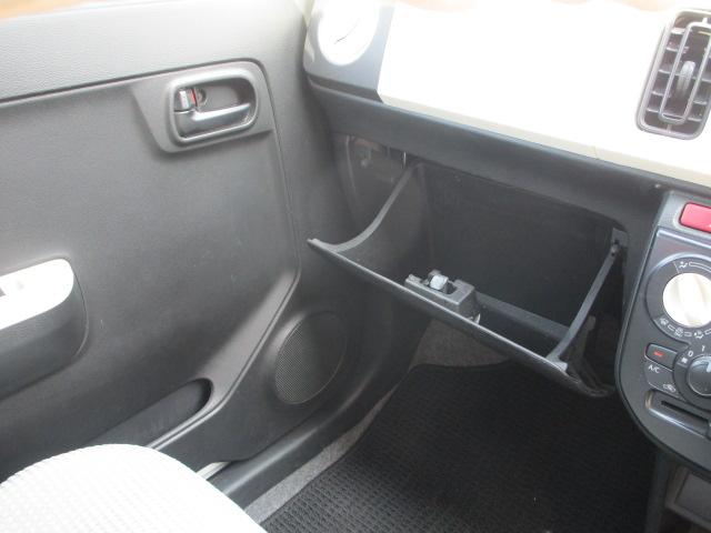 L メモリーナビ/キーレス/ETC/アイドリングストップ/CD/Bluetooth/ABS/シートヒーター/横滑防止装置/盗難防止装置/運転席・助手席エアバック/車輌取扱説明書/保証書(15枚目)