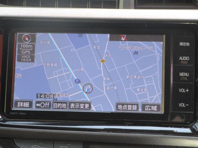 G SDナビ/フルセグ/Bカメラ/衝突軽減ブレーキ/LED/禁煙車/DVD/CD/スマートキー/アルミホイール/クルーズコントロール/オートライト/盗難防止装置/横滑防止装置/ABS(8枚目)