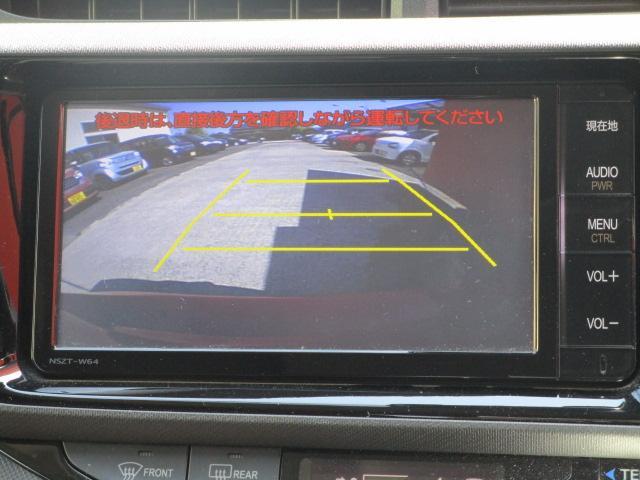 G SDナビ/フルセグ/Bカメラ/衝突軽減ブレーキ/LED/禁煙車/DVD/CD/スマートキー/アルミホイール/クルーズコントロール/オートライト/盗難防止装置/横滑防止装置/ABS(9枚目)