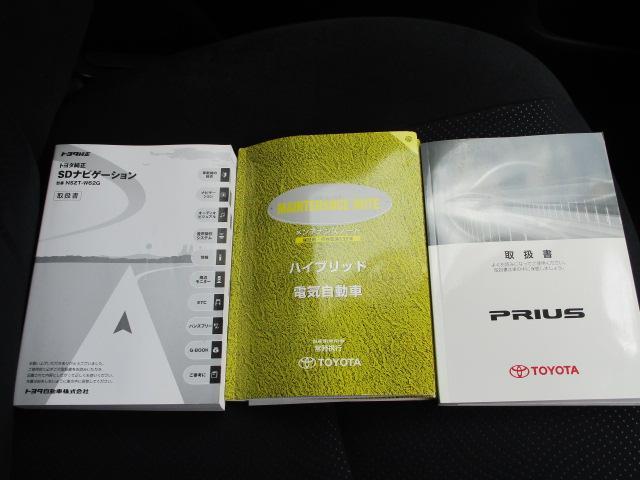 S SDナビ/フルセグ/Bカメラ/スマートキー/ETC/盗難防止装置/HID/DVD/CD/横滑防止装置/オートライト/運転席・助手席エアバック/プライバシーガラス/電動式格納ミラー/ABS(18枚目)