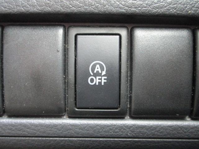 FX メモリーナビ/キーレス/アイドリングストップ/ベンチシート/ETC/USB/盗難防止装置/電動式格納ミラー/運転席・助手席エアバック/プライバシーガラス/ABS/禁煙車/エアコン(11枚目)