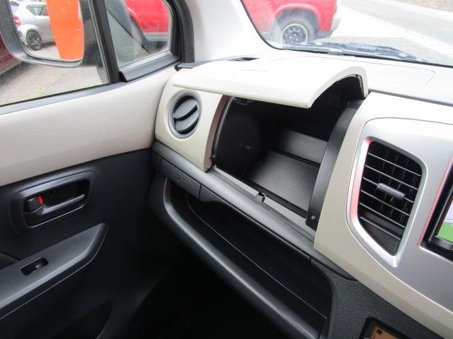 FX メモリーナビ/キーレス/アイドリングストップ/ベンチシート/ETC/USB/盗難防止装置/電動式格納ミラー/運転席・助手席エアバック/プライバシーガラス/ABS/禁煙車/エアコン(13枚目)