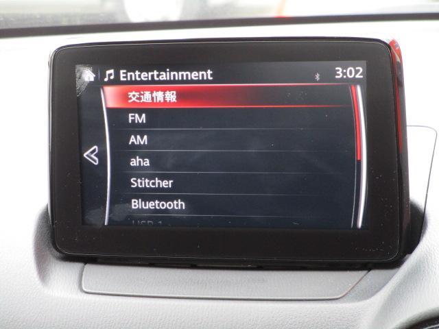 XDツーリング マツダコネクトナビ/フルセグTV/バックカメラ/衝突軽減ブレーキ/CD・DVD再生/Bluetoothオーディオ/横滑防止装置/盗難防止装置/スマートキー/ETC/シートヒーター/オートライト(8枚目)
