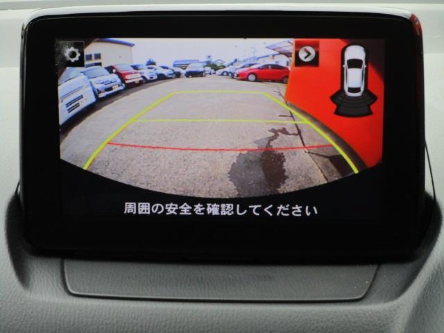 XDツーリング マツダコネクトナビ/フルセグTV/バックカメラ/衝突軽減ブレーキ/CD・DVD再生/Bluetoothオーディオ/横滑防止装置/盗難防止装置/スマートキー/ETC/シートヒーター/オートライト(9枚目)