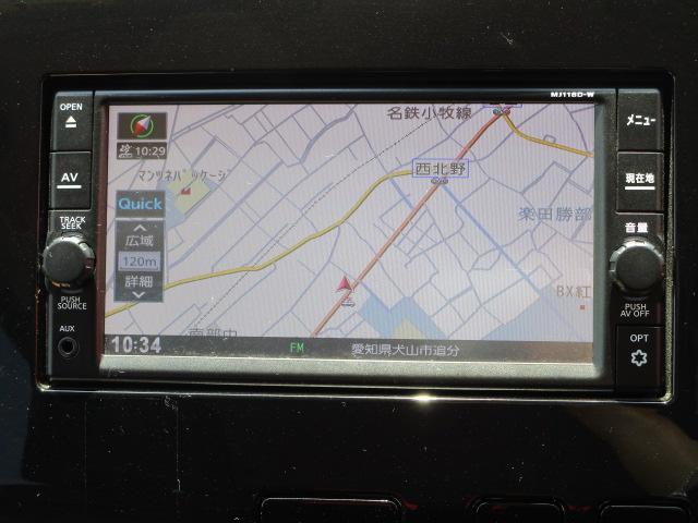 ハイウェイスター VセレクションII メモリーナビ/フルセグTV/バックカメラ/アラウンドビューモニター/衝突軽減ブレーキ/両側電動スライドドア/障害物センサー/ETC/スマートキー/横滑防止装置/USB/Bluetoothオーディオ(9枚目)