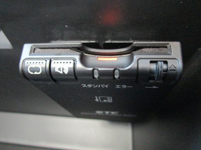 ハイウェイスター VセレクションII メモリーナビ/フルセグTV/バックカメラ/アラウンドビューモニター/衝突軽減ブレーキ/両側電動スライドドア/障害物センサー/ETC/スマートキー/横滑防止装置/USB/Bluetoothオーディオ(11枚目)