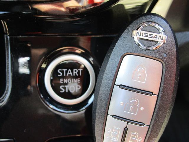 ハイウェイスター VセレクションII メモリーナビ/フルセグTV/バックカメラ/アラウンドビューモニター/衝突軽減ブレーキ/両側電動スライドドア/障害物センサー/ETC/スマートキー/横滑防止装置/USB/Bluetoothオーディオ(12枚目)