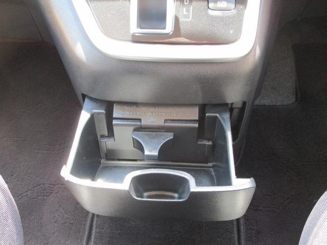 ハイウェイスター VセレクションII メモリーナビ/フルセグTV/バックカメラ/アラウンドビューモニター/衝突軽減ブレーキ/両側電動スライドドア/障害物センサー/ETC/スマートキー/横滑防止装置/USB/Bluetoothオーディオ(17枚目)