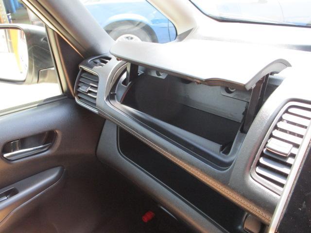 ハイウェイスター VセレクションII メモリーナビ/フルセグTV/バックカメラ/アラウンドビューモニター/衝突軽減ブレーキ/両側電動スライドドア/障害物センサー/ETC/スマートキー/横滑防止装置/USB/Bluetoothオーディオ(19枚目)