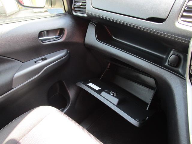 ハイウェイスター VセレクションII メモリーナビ/フルセグTV/バックカメラ/アラウンドビューモニター/衝突軽減ブレーキ/両側電動スライドドア/障害物センサー/ETC/スマートキー/横滑防止装置/USB/Bluetoothオーディオ(21枚目)
