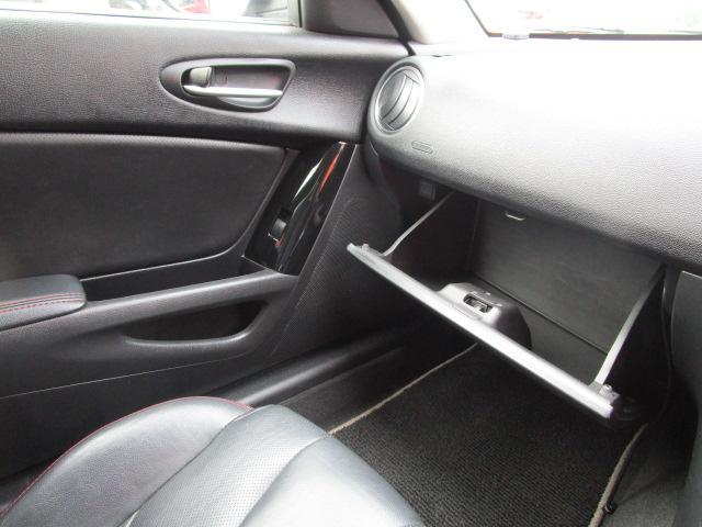 スピリットR 圧縮測定済み/メモリーナビ/フルセグ/Bluetooth/パワーシート/アルミホイール/DVD/横滑防止装置/シートヒーター/ETC/運転席・助手席エアバック/オートライト/電動式格納ミラー/ABS(16枚目)