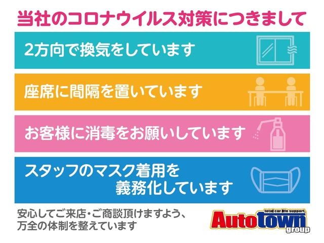 S SDナビ/フルセグ/バックカメラ/衝突軽減ブレーキ/ETC/Bluetooth/DVD/スマートキー/CD/横滑防止装置/アルミホイール/盗難防止装置/オートライト/運転席・助手席エアバック(2枚目)