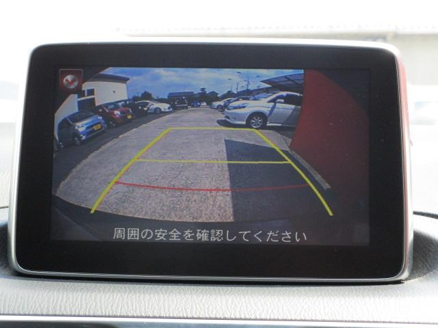 20Sツーリング SDナビ/フルセグ/バックカメラ/スマートキー/ETC/衝突軽減ブレーキ/DVD/CD/Bluetooth/アイドリングストップ/横滑防止装置/盗難防止装置/禁煙車/運転席・助手席エアバック(9枚目)