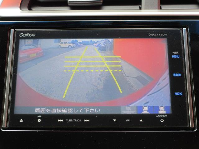 Lパッケージ ディーラーオプションSDナビ/フルセグTV/CD・DVD再生/Bluetoothオーディオ/USB接続/バックカメラ/ETC車載器/スマートキー/LEDヘッドライト/オートライト/クルーズコントロール(9枚目)