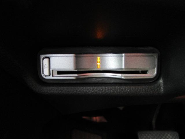 Lパッケージ ディーラーオプションSDナビ/フルセグTV/CD・DVD再生/Bluetoothオーディオ/USB接続/バックカメラ/ETC車載器/スマートキー/LEDヘッドライト/オートライト/クルーズコントロール(10枚目)