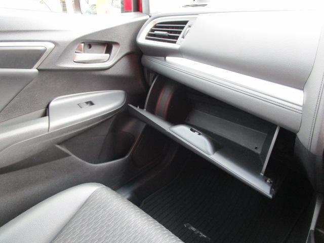 Lパッケージ ディーラーオプションSDナビ/フルセグTV/CD・DVD再生/Bluetoothオーディオ/USB接続/バックカメラ/ETC車載器/スマートキー/LEDヘッドライト/オートライト/クルーズコントロール(17枚目)