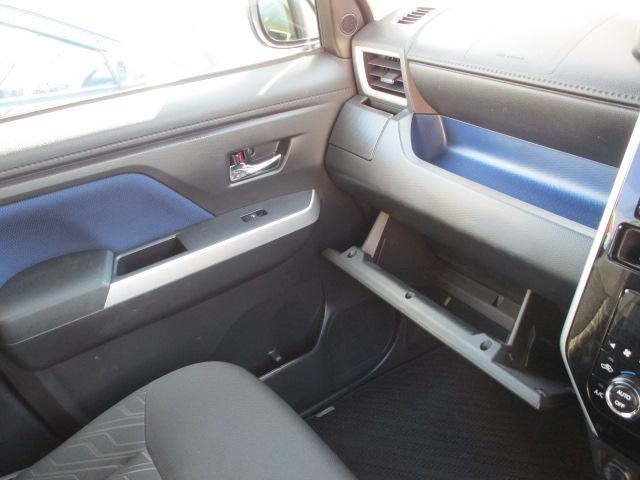 カスタムG-T SA3/純正9インチナビ/フルセグTV/CD・DVD再生/Bluetoothオーディオ/全方位カメラ/両側電動スライドドア/運転席・助手席シートヒーター/クルーズコントロール/LEDヘッドライト(17枚目)