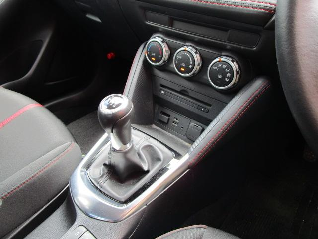 XDツーリング マツダコネクトナビ/フルセグTV/CD・DVD再生/Bluetoothオーディオ/USB接続/バックカメラ/ETC車載器/LEDヘッドライト/オートライト/衝突軽減ブレーキ/アイドリングストップ(16枚目)