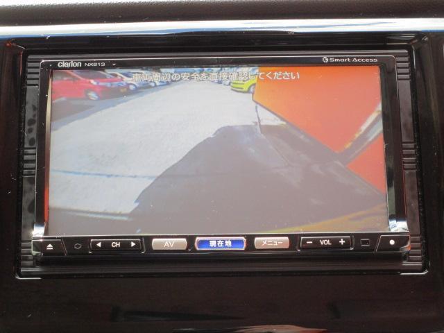 G・Aパッケージ SDナビ/TV視聴/CD・DVD再生/Bluetoothオーディオ/バックカメラ/衝突軽減ブレーキ/アイドリングストップ/横滑防止装置/アルミホイール/禁煙車/クルーズコントロール/オートライト(9枚目)