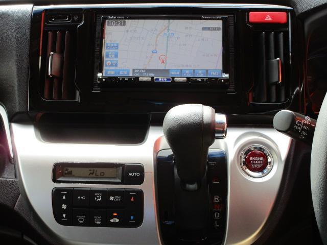 G・Aパッケージ SDナビ/TV視聴/CD・DVD再生/Bluetoothオーディオ/バックカメラ/衝突軽減ブレーキ/アイドリングストップ/横滑防止装置/アルミホイール/禁煙車/クルーズコントロール/オートライト(10枚目)