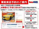 ハイウェイスター X SDナビ/フルセグ/スマートキー/ETC/盗難防止装置/HID/Bluetooth/DVD/アイドリングストップ/禁煙車/ベンチシート/CD/アルミホイール/電動式格納ミラー/エアバック/ABS(29枚目)