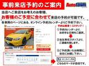 S SDナビ/フルセグ/バックカメラ/衝突軽減ブレーキ/ETC/Bluetooth/DVD/スマートキー/CD/横滑防止装置/アルミホイール/盗難防止装置/オートライト/運転席・助手席エアバック(30枚目)