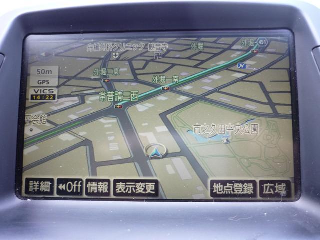 トヨタ プリウス S 純正ナビ フルセグTV バックカメラ ETC