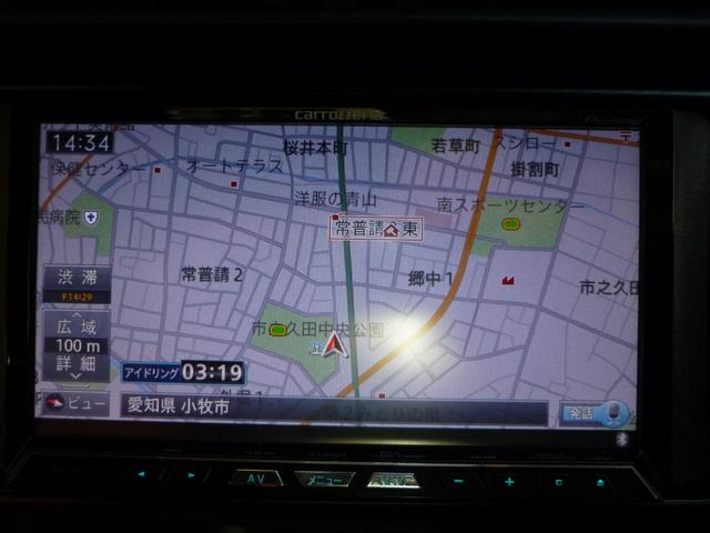 「トヨタ」「86」「クーペ」「愛知県」の中古車18