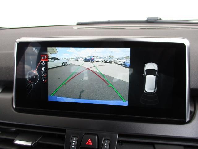 BMW BMW 218iアクティブツアラーMスポーツコンフォートPサポート