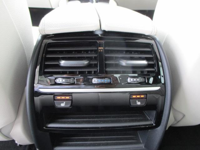 530e MスポーツPHEVアイボリー革19AW認定中古車(16枚目)