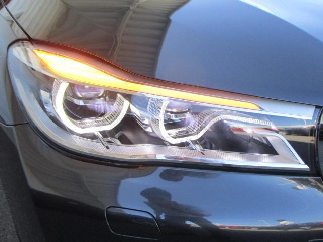BMW BMW 740i プラスPKG アイボリーレザー 認定中古車