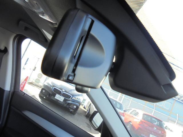 sDrive18i コンフォートPデモカー認定中古車(20枚目)
