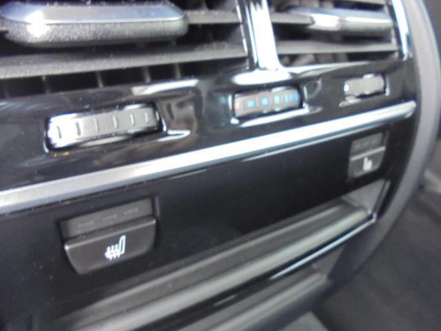 530e MスポーツPHEV黒革19AWデモカー認定中古車(16枚目)