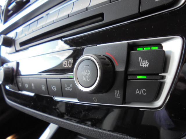 118d スタイルACCコンフォートPサポデモカー認定中古車(10枚目)