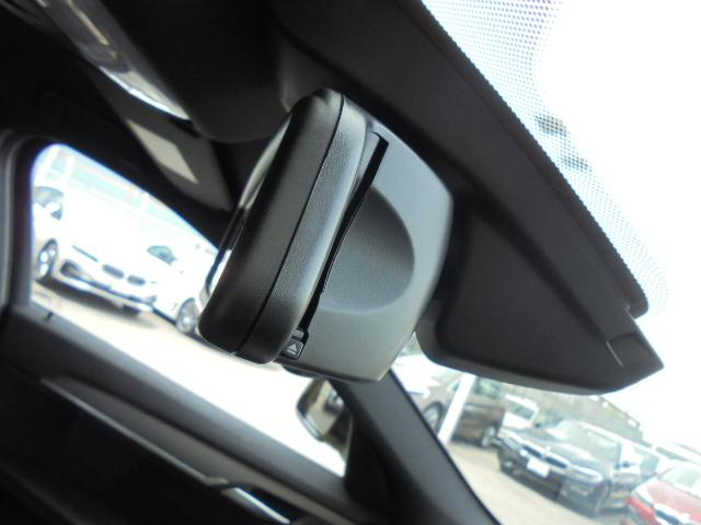 sドライブ18i MスポーツXコンフォートデモカー認定中古車(8枚目)