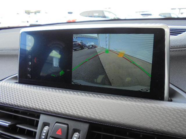sドライブ18i MスポーツXコンフォートデモカー認定中古車(9枚目)