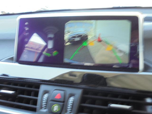 xDrive20i XラインACCヘッドUPセーフティP(8枚目)