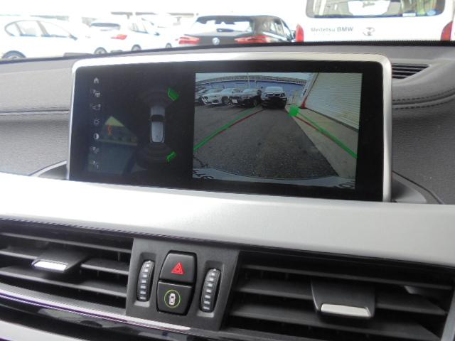 sDrive18iコンフォートPシートヒーター認定中古車(8枚目)