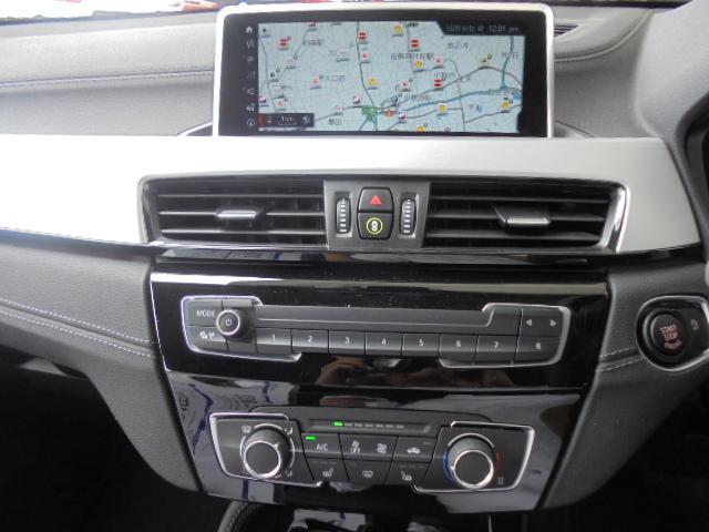 sDrive18iコンフォートPシートヒーター認定中古車(9枚目)